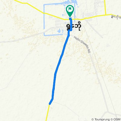 Supersonic route in Shwebo