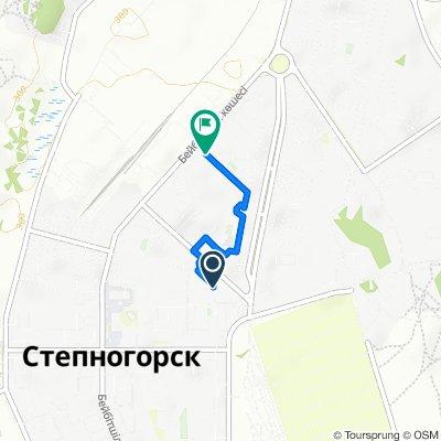 маршрут с улица Серова, Степногорск