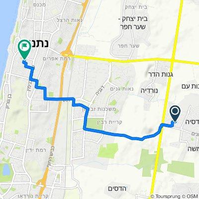 От Ha-Alon Street 14, Pardesiya до Ha-Negev Street 7, Netanya