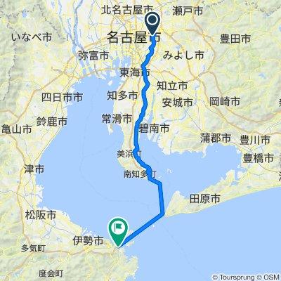 Day 1 - Nagoya to Kyoto