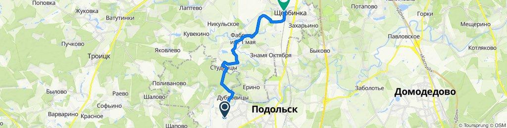 От Армейский проезд, Дубровицкое до Бутовский тупик, 2/1, Щербинка