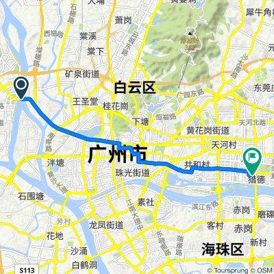 环洲二路, 广州市 到 花城大道50号, 广州市