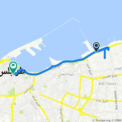 Al -Shat Road, Tripoli to Shari Jama ad-Draghut, Tarabulus