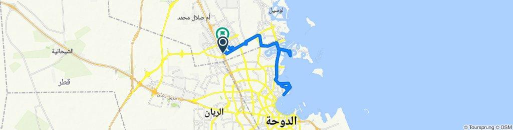 Moderate route in Al Daayen