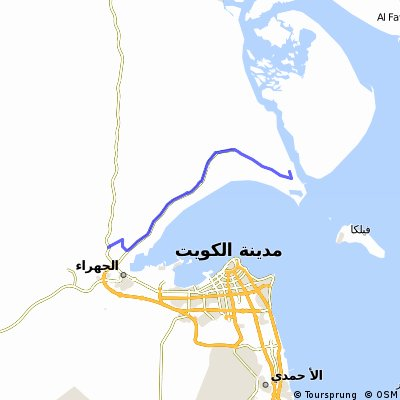 Boubyan to Mutla