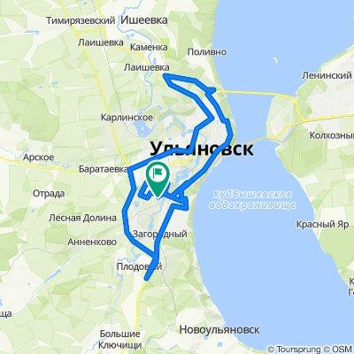 От Отрадная улица д.5, Ульяновск до Отрадная улица д.5, Ульяновск