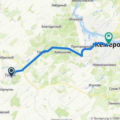 От Красноармейская улица 48, Топки до Банк Москвы, Кемерово