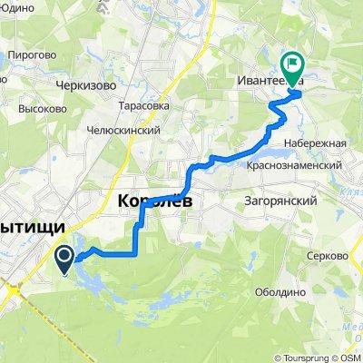 От Мосводоканал-2 СНТ поселок, 19, Мытищи до Трудовая улица, 14А, Ивантеевка