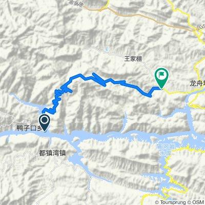 China Scenic Area