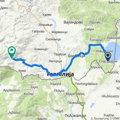 Partizanska, Стар Дојран to 112, Смрдлива Вода