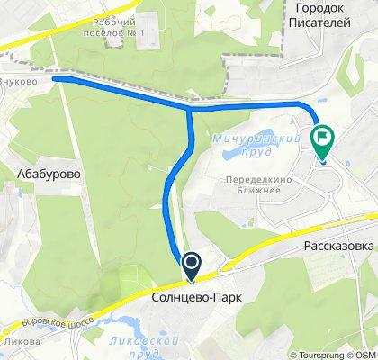 От Боровское шоссе, Внуковское до улица Федосьино, 18Ак1, Москва