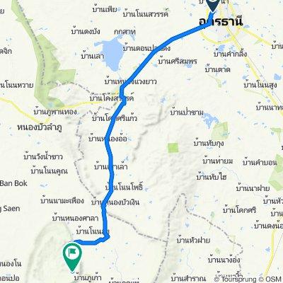 NONGKHAI-PHU KAO NATIONAL PARK