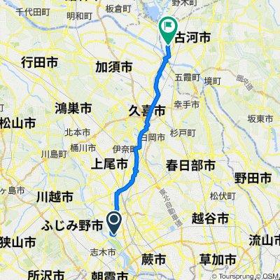 Day 1 Saitama to Koga