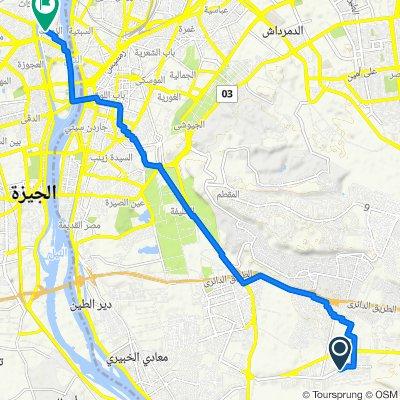 Zahraa El Maadi Street 39–45, Al Maadi to Ismail Mohamed 8, Al Zamalek