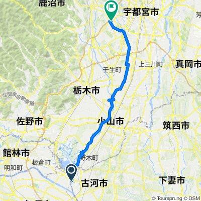 Day 2 Koga to Utsunomiya