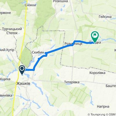 От вулиця Каштанова, Жашків до Unnamed Road, Бесідка