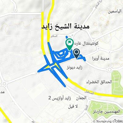 Slow ride in Al Haram
