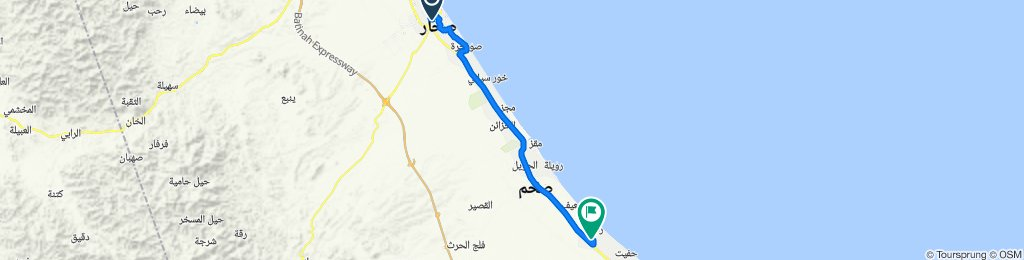 From saham to suhar