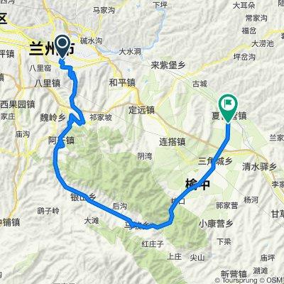 Lanzhou to Yuzhong via Mapo