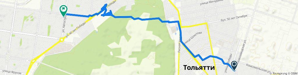 От улица Голосова 57, Тольятти до улица Автостроителей, Тольятти