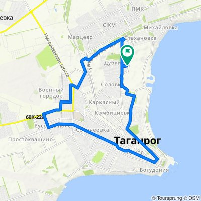 Moderate route in Таганрог