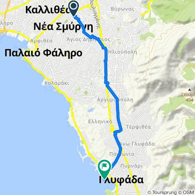 Route from Machis Analatou 85, Athens