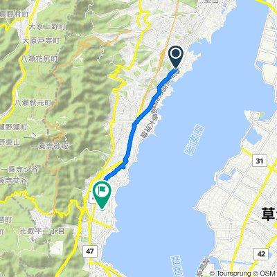 2-chōme 11, Otsu to 3-chōme 1, Otsu