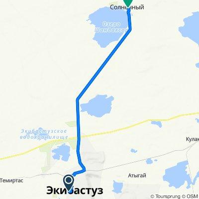 От улица Беркимбаева 102, Экибастуз до Достык 7, ГРЭС-2