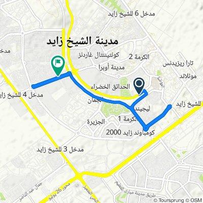 د. على لطفى to Giza Governorate
