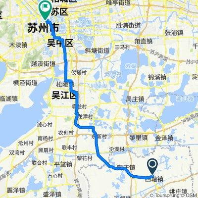 Xitang to Suzhou