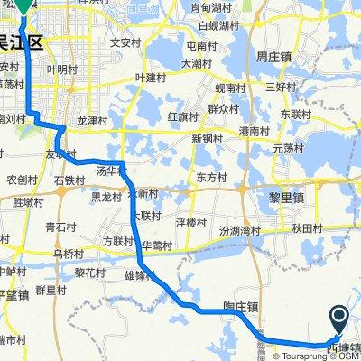 Xitang to Wujiang - Lunch stop
