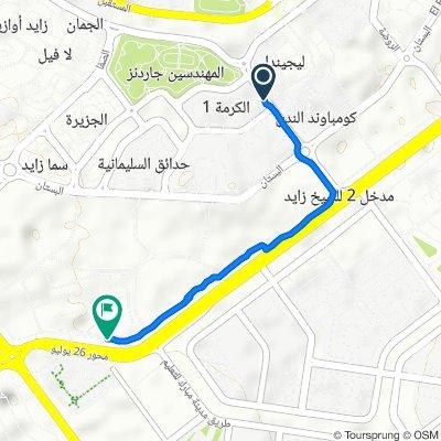 El-Zohour to 26th of July Corridor