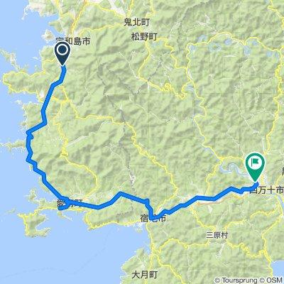 Uwajima to Shimanto