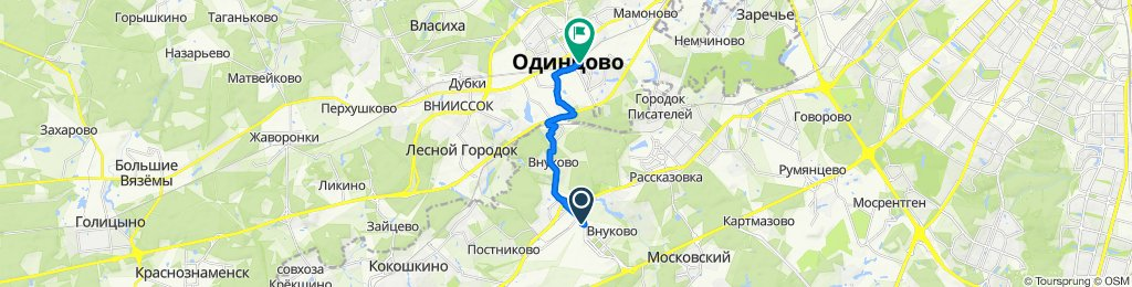 От АТС, Внуково до улица Маковского 2А, Одинцово