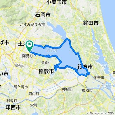 5-1, Hasamado, Ami-Machi, Inashiki-Gun to Hasamado, Ami-Machi, Inashiki-Gun