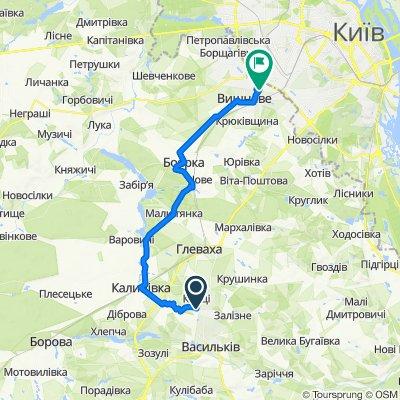 От вул. Миколи Бурки 8, Васильків до вулиця Щаслива 38, Софіївська Борщагівка