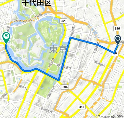 ROUTE 20 NIHONBASHI TO PALACE