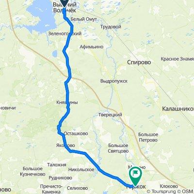 В.Волочёк-Торжок