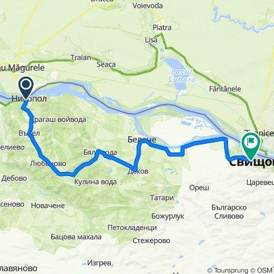 05b Nikopol - Belene - Svishtov 58km