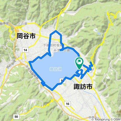 1, Kogandori 5-Chōme, Suwa-Shi to 1, Kogandori 5-Chōme, Suwa-Shi