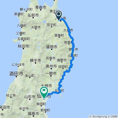 Hachinohe to Sendai