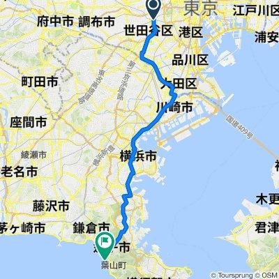 Shimokitazawa to Zushi