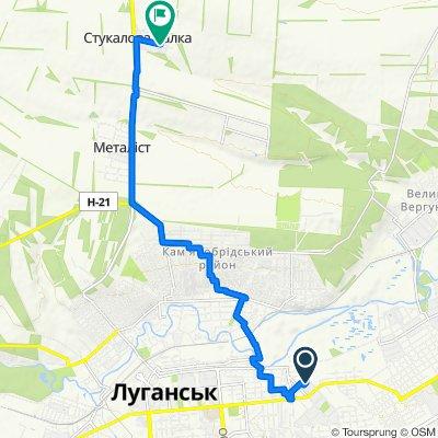 От Раскової вулиця 5, Луганськ до Unnamed Road, Стукалова Балка