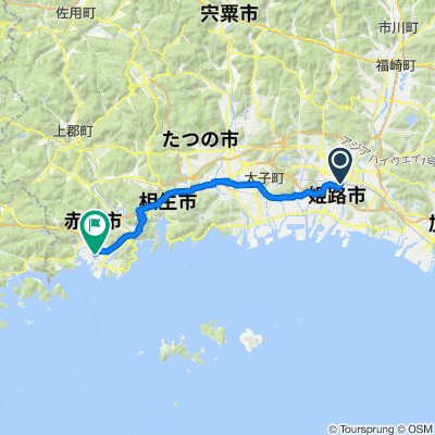 13. Route