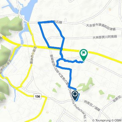 県道128号, Anan-Shi to 県道141号, Komatsushima-Shi