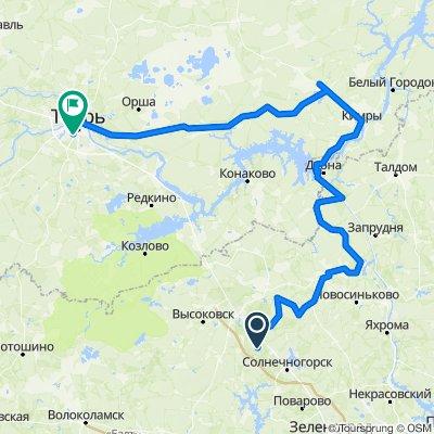 Покровка - Рогачёво - Дубна - Кимры - Ильинское - Тверь (245 км)