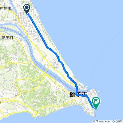 4-chōme 8, Kamisu to Choshi