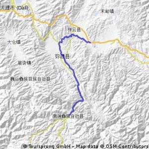 05.Yunnan