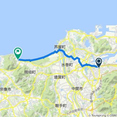 3, Kurosaki 5-Chōme, Yahatanishi-Ku, Kitakyushu-Shi to 670-18, Hara, Okagaki-Machi, Onga-Gun