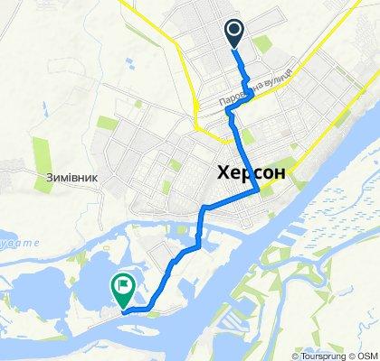 От вулиця Карбишева 36, Херсон до вулиця 1-а Рибна 16А, Херсон